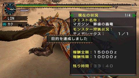 snap004_20090325230301.jpg