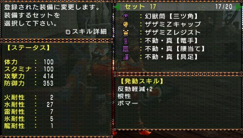 snap043_20081025143539.jpg