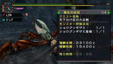 snap012_20080921173735.jpg