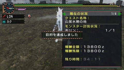 080927_01.jpg