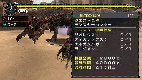 snap006_20090219024708.jpg