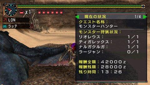 snap009_20090219024719.jpg
