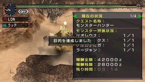 snap010_20090219024723.jpg