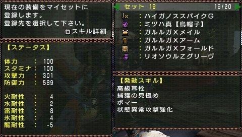 snap025_20090301031858.jpg