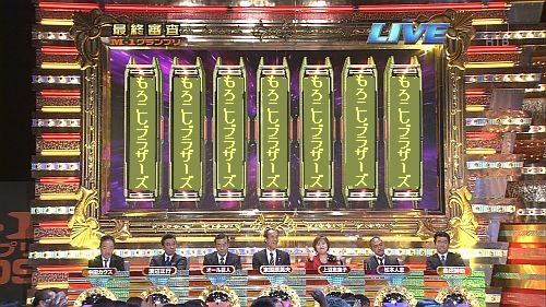 ロン☆ハンター