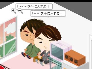 ロン☆ハンター-未設定