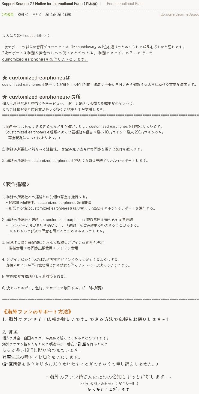 2012-04-28 21;15;52