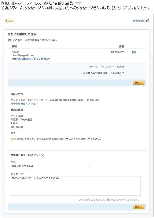 2012-04-29 15;01;54
