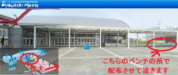 Baidu IME_2013-7-12_8-21-20