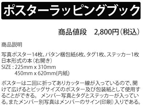 Baidu IME_2013-7-12_12-46-40