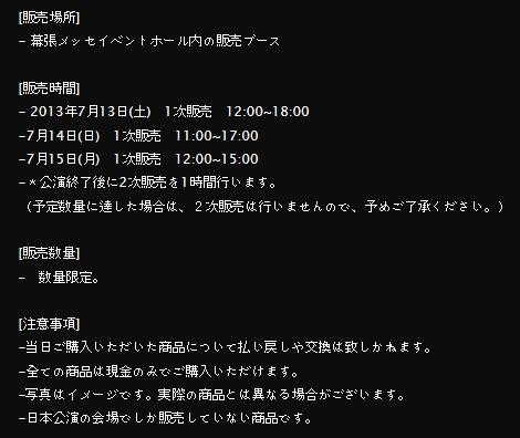 Baidu IME_2013-7-12_13-2-59