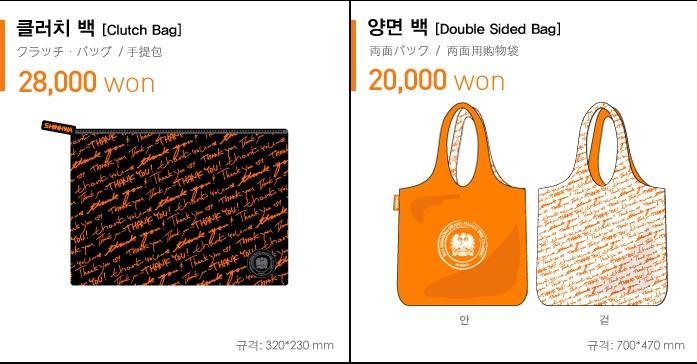 Baidu IME_2013-7-27_20-6-51-4