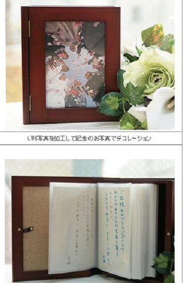 Baidu IME_2013-7-28_13-43-19