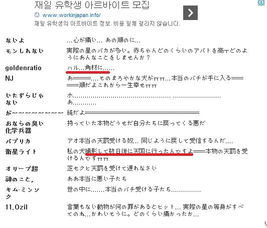 Baidu IME_2013-11-4_10-38-52