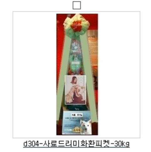 Baidu IME_2013-11-10_9-25-5