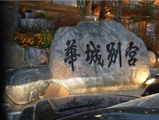 Baidu IME_2013-11-18_17-50-23