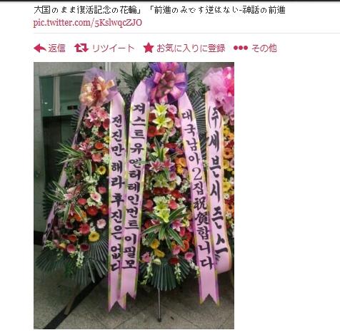 Baidu IME_2013-12-1_16-16-3