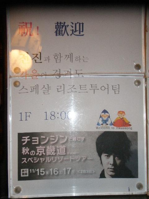 P1010500.jpg
