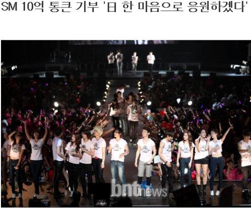 SM Entertainment news110317