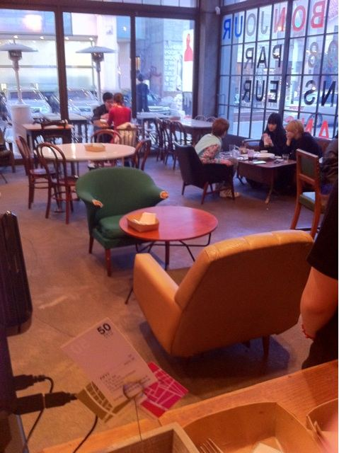 key at cafe-Apgujeong2