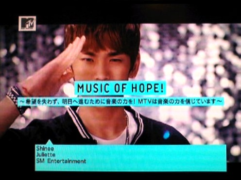 110322 MTV message2