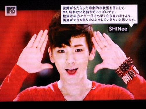 110322 MTV message1