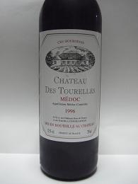 フランス 古酒 赤ワイン