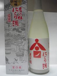 日本酒【月の桂】純米大吟醸・発泡酒