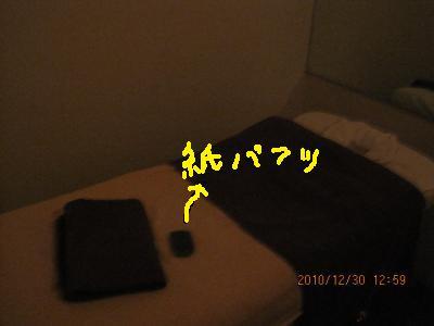 013006_20110130131945.jpg