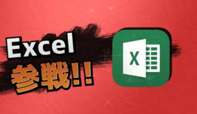 excel_for_ipad.png