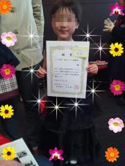 rinn_20120418002946.jpg