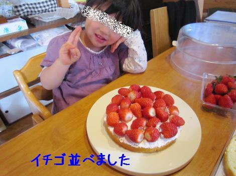 IMG_6353_convert_20101225230845.jpg