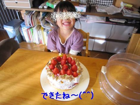 IMG_6374_convert_20101225231303.jpg