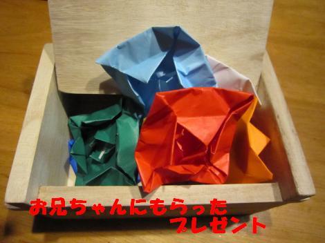 IMG_6885_convert_20110210105108.jpg