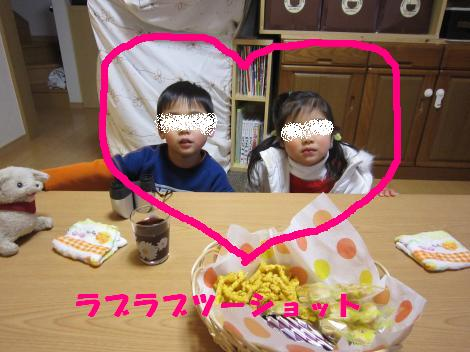 IMG_6934_convert_20110215104654.jpg