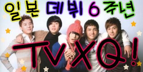 TVXQ! 56