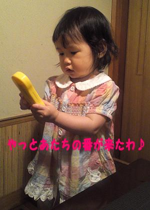 子連れ女子会6