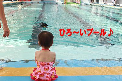 夏休み1-8