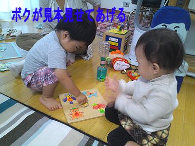 子連れオフ2-9
