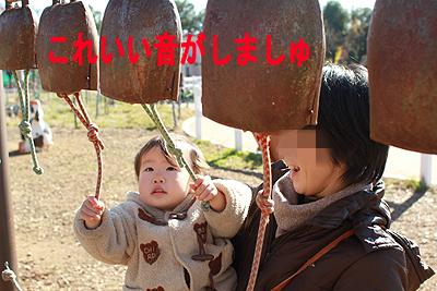 東武動物公園3