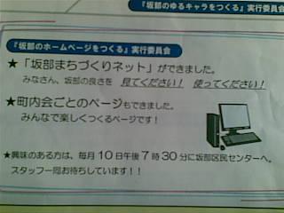 20130805(003).jpg
