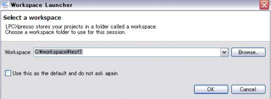 LPCXpresso起動時のworkspace選択画面