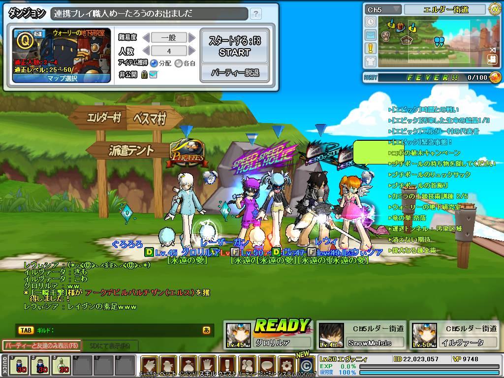 SC_2011_4_28_1_17_38_.jpg
