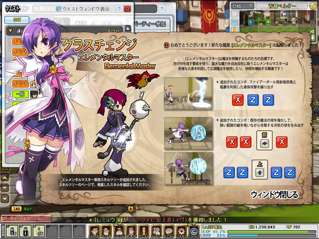 SC_2011_4_28_21_16_44_.jpg