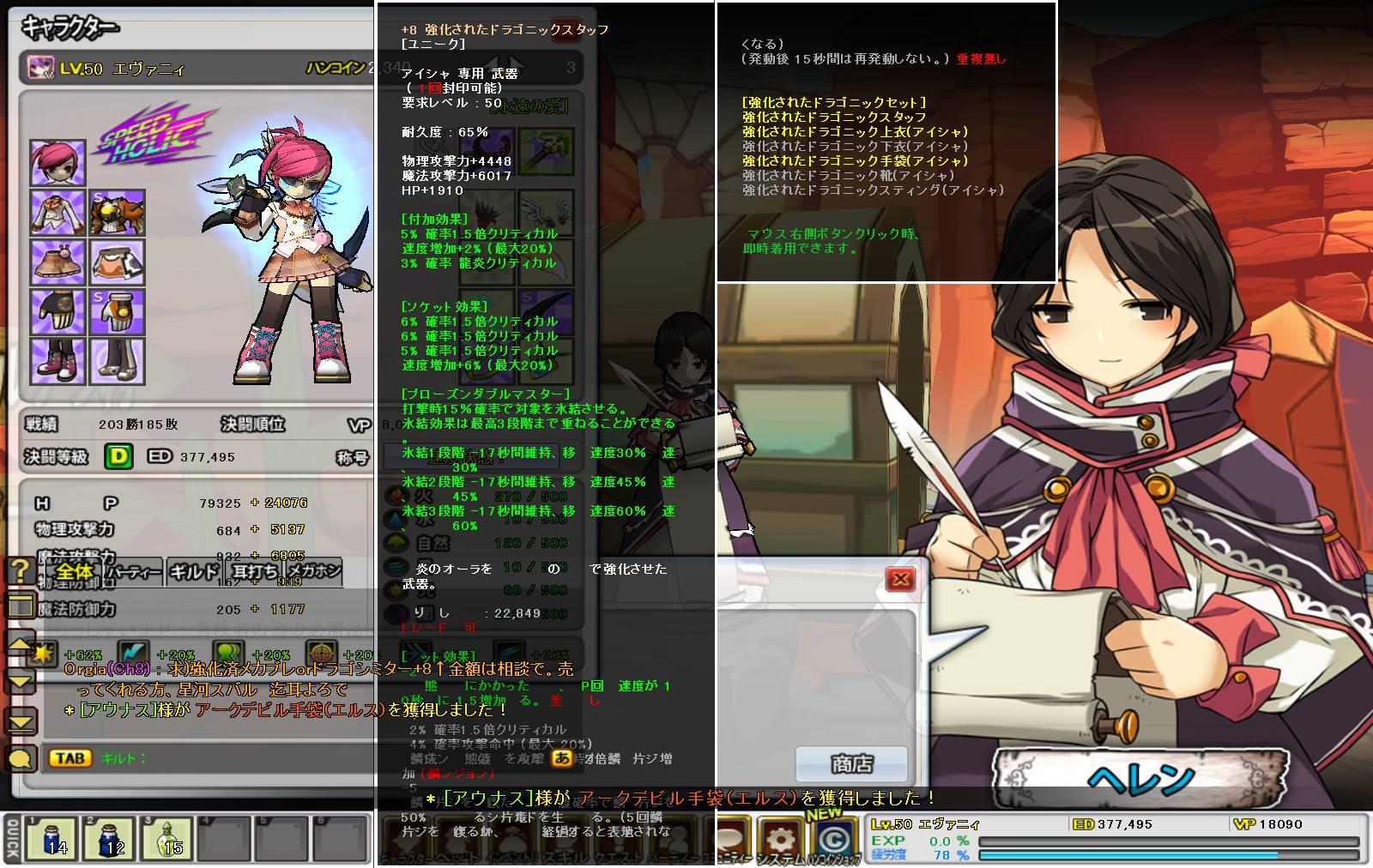 SC_2011_5_8_19_8_26_.jpg
