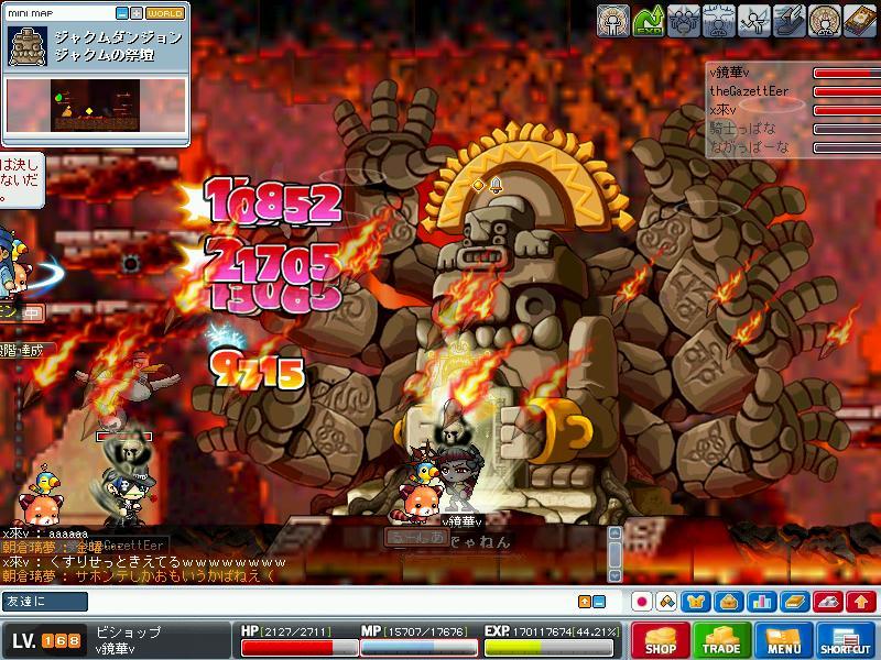 MapleStory 2010-07-07 22-13-11-40