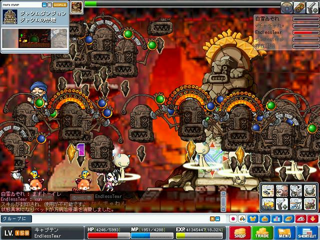 MapleStory 2010-11-06 11-03-09-01