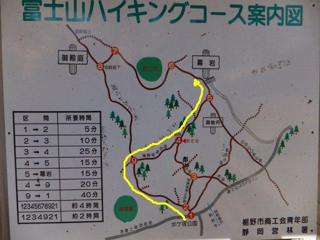 須山口登山歩道 地図①