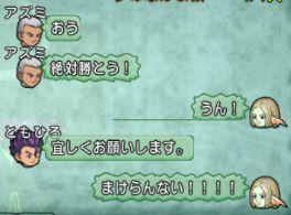 201410134戦目