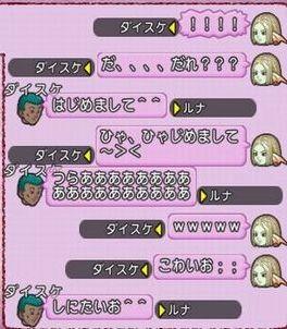 20141015ダイ3